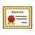 Официальные документы программ Гельмостоп